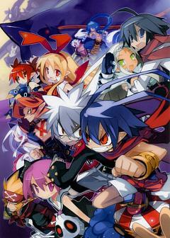 Netherworld Battle Chronicle Disgaea