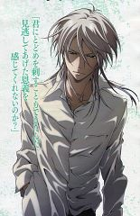 Makishima Shougo