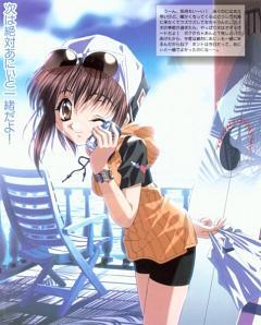 Mamoru (Sister Princess)