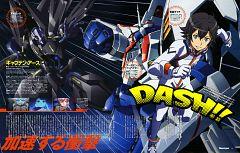 Manatsu Daichi