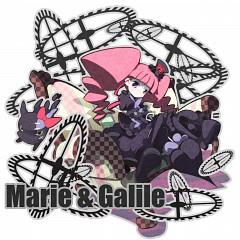 Marie & Gali