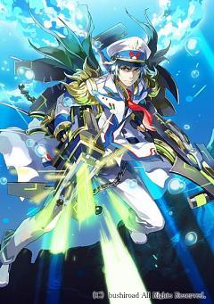 Marine General Of Sea Roar Argos