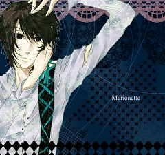 Marionette (Song)