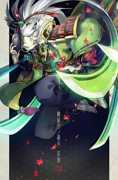 Masamune (P&D)