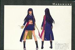 Masamune (Phantom of the Kill)