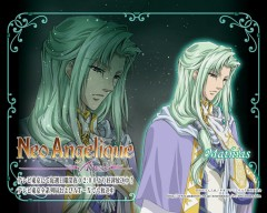 Mathias  (Neo Angelique Abyss)
