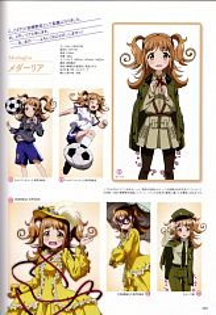 Medaglia (Fantasista Doll)