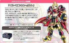 Mega-CD (Sega Hard Girls)