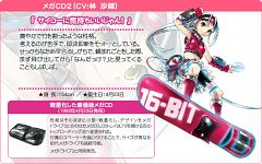 Mega-CD 2 (Sega Hard Girls)