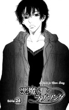 Meguro Shin