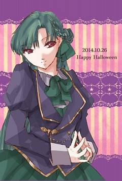 Meiou Setsuna