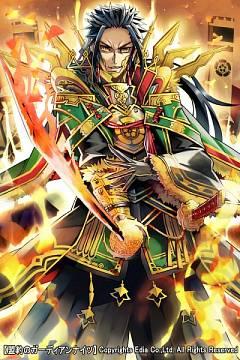 Meiyaku no Guardian Knights
