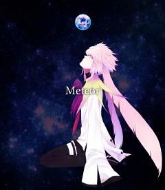 Meteor (Song)