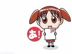 Mihama Chiyo