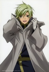 Mikage (07-ghost)