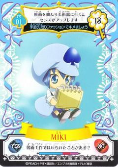 Miki (Shugo Chara!)