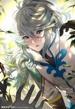 Mikleo (Tales of Zestiria)