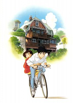 Mimi wo Sumaseba (Ghibli)