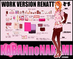 Minaki Rena