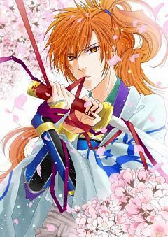 Minamoto no Kurou Yoshitsune