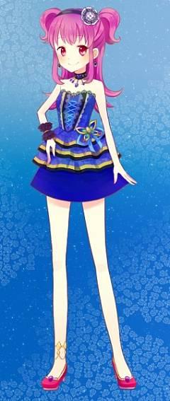 Minowa Hikari