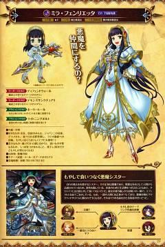 Mira (Shironeko Project)