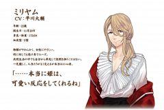 Miriam (Yoiyomori no Hime)