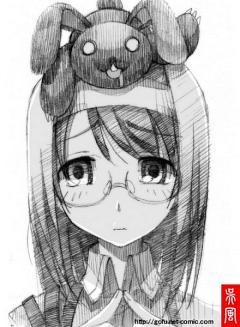 Mishima Akane