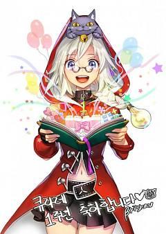 Miu (Qurare : Magic Library)