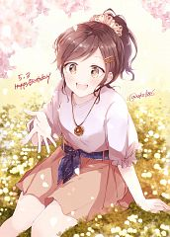 Miura Haru