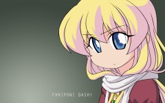 Miyamoto Rebecca