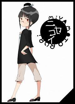 Miyamoto Ruri