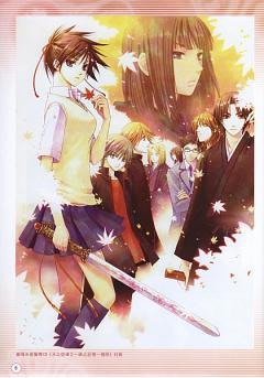 Mizu no Senritsu 2 ~Hi no Kioku~