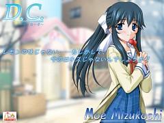 Mizukoshi Moe