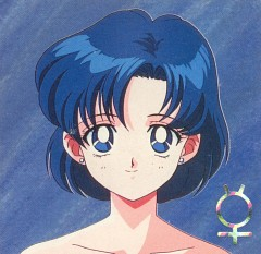 Mizuno Ami