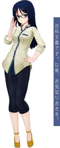 Momoshina Fumika