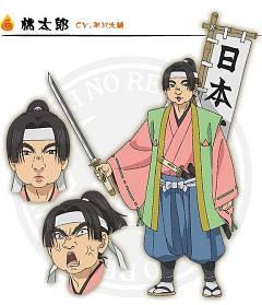 Momotarou (Hoozuki no Reitetsu)