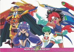 Mon Colle Knights