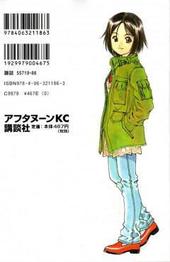 Morisato Megumi