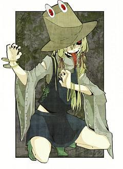 Suwako Moriya