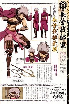Motochika Chosokabe (Sengoku Basara)