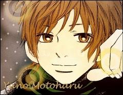 Motoharu Yano