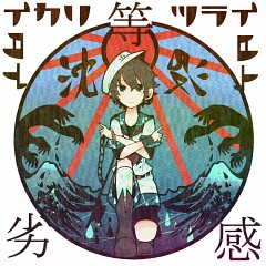 Murasa Minamitsu