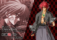 Murasame Jinnosuke
