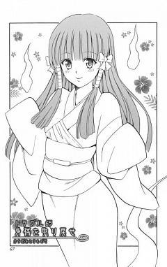 Murasame Oshizu