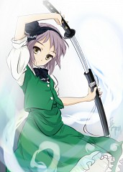 Nagato Yuki