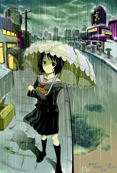 Nakahara Misaki