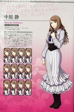 Nakahara Shizuka