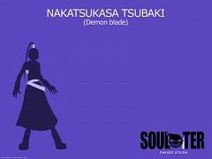 Nakatsukasa Tsubaki