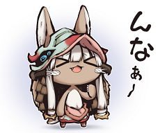 Nanachi (Made in Abyss)